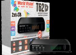 Прошивка для WorldVision T62D