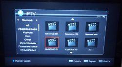IPTV Tiger Combo