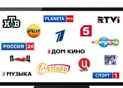 Русское IPTV телевидение
