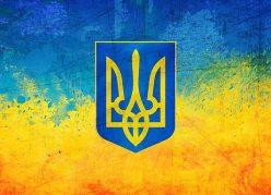IPTV Украина