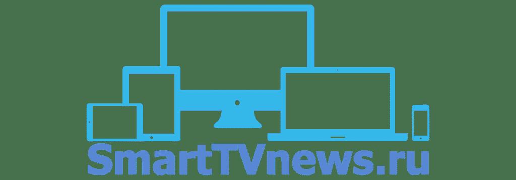 IPTV плейлисты с каналами в HD качестве - Smarttvnews