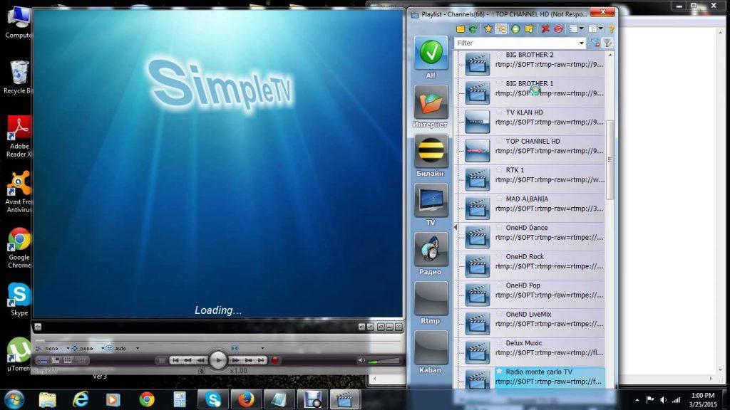 Создание и редактирование m3u плейлиста. Программы, установка, функционал - SimpleTV
