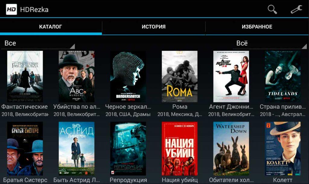 HDRezka для Смарт ТВ: особенности, преимущества, инструкция по установке - каталог фильмов