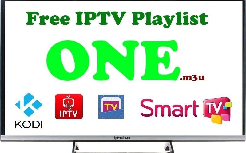 Плейлисты IPTV для Forkplayer - One