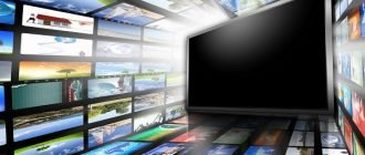 Актуальные IPTV плейлисты для Крыма
